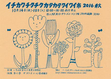 image_201610101932258de.jpg