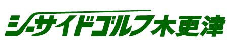 SGK_head_logo.jpg