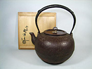 tea_i_2.jpg