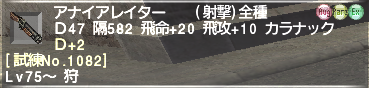 201608271303217b4.png
