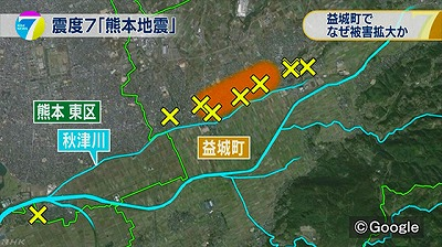 kumamoto_m39_river.jpg