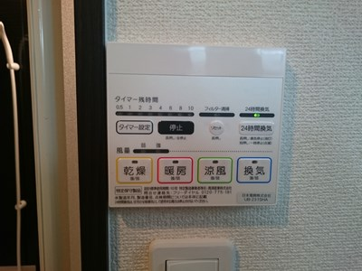 s-DSC_0032.jpg