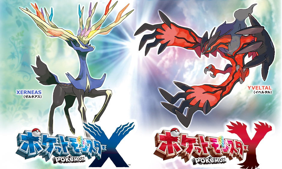 pokemon-xy-eye.jpg