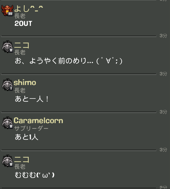 20160912chat-1.png