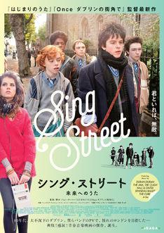 news_thumb_singstreet_poster.jpg