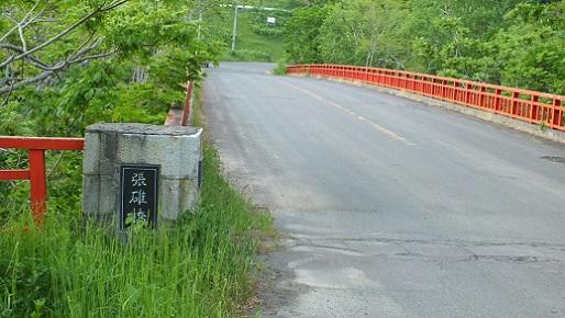 朝里鉱山 (5)