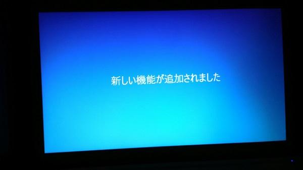 20160706195739d76.jpg