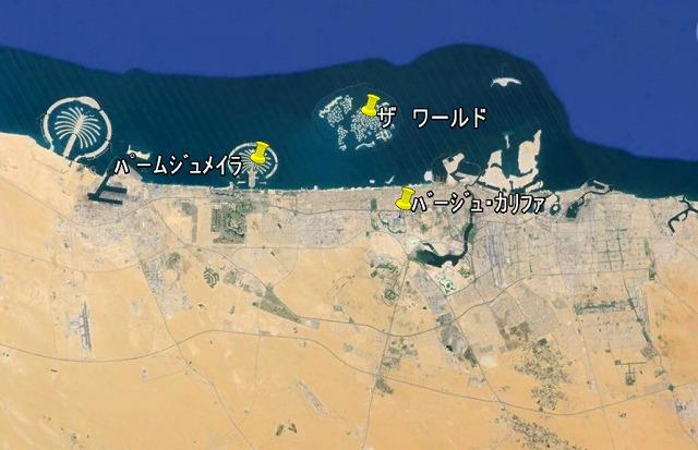 カリファ周辺地図広域