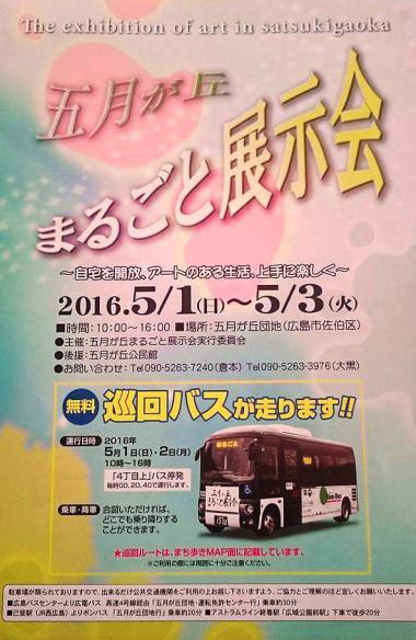 2016-04-25-18-00-00_deco_convert_20160428220853.jpg