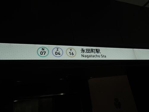 DSCN3135vsd.jpg