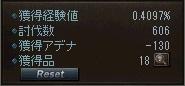 081_01.jpg