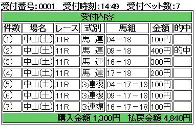 201609121350111a1.jpg