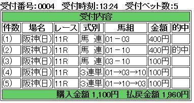 201609121350136ea.jpg