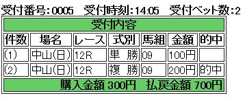 2016091213501609b.jpg