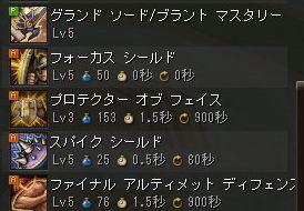 Lv100_4.jpg