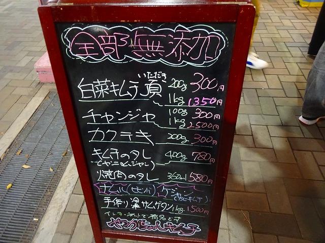 20161002112332c98.jpg