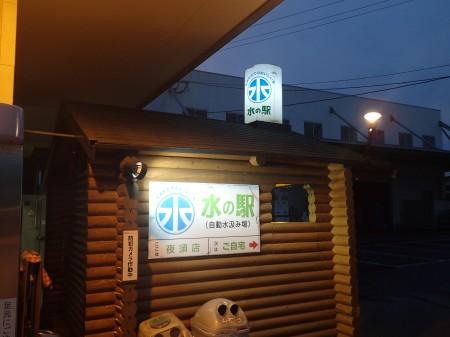 P8mizuu1.jpg