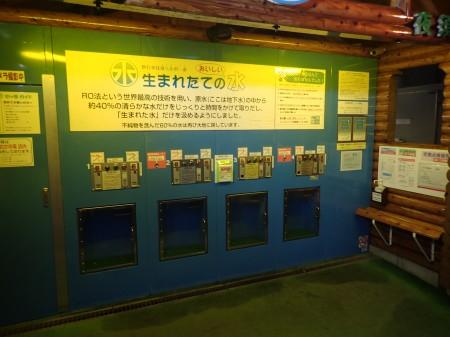 P8mizuu3.jpg
