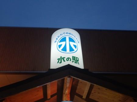 P8mizuu7.jpg