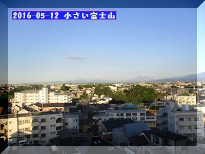 @@2016-05-12 小さい富士山