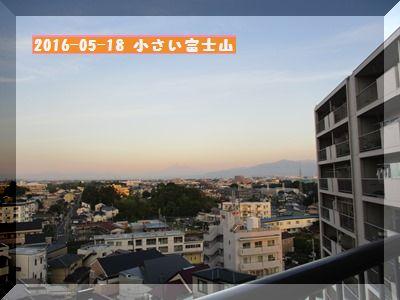 @@2016-05-18 薄い富士山