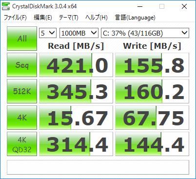 EIite x2 1020 G1_CrystalDiskMark_01