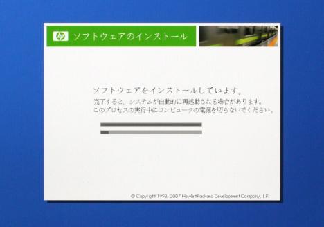 spectre x360_SSD換装_07