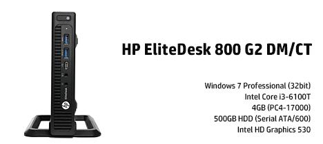 468_EliteDisk 800 G2_レビュー_160420_01a