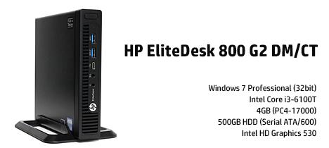 468_EliteDisk 800 G2_レビュー_160420_02a