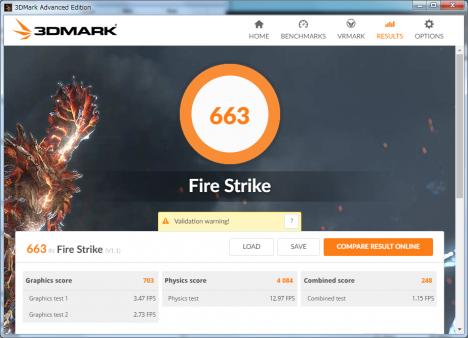 EliteDesk 800 G2_FireStrike_01