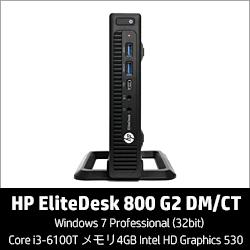 250_EliteDisk 800 G2_レビュー160418_01a