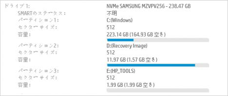 Elite x2 1012 G1_256 SSD 型番s