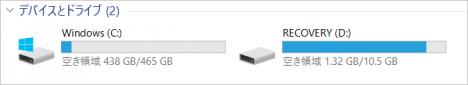 Spectre 13-v007YU_SSD 空き容量