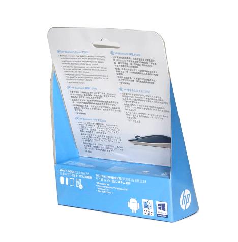HP Z5000 Bluetooth マウス_IMG_1693ps