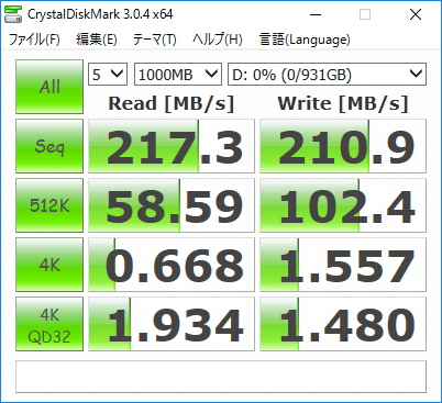 ENVY 750-180jp GTX970_CrystalDiskMark_1TB HDD_03