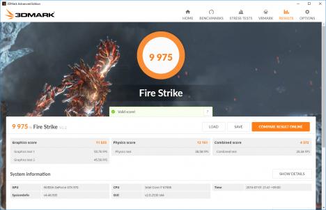 ENVY 750-180jp GTX970_FireSirike_02b