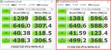 spectre 13-v007TU_ssd比較