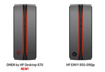 250_OMEN by HP Desktop 870_イラスト_新旧モデル比較_02a