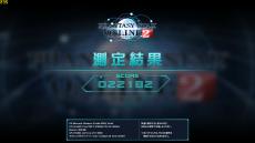 OMEN by HP 17_PSO2_1920x1080簡易設定3_01
