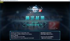 OMEN by HP 17_PSO2_1280x720簡易設定3_01