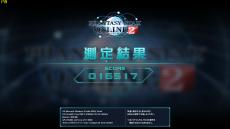 OMEN by HP 17_PSO2_1920x1080簡易設定5_01