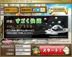 OMEN by HP 17_DQX_1920x1080最高_02