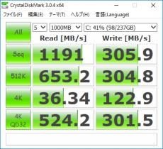 OMEN by HP 17_CrystalDiskark_256GB SSD