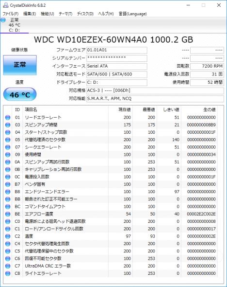 260-p050jp_CrystalDiskInfo_1TB HDD_01