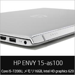 250_HP ENVY15-as100_04a