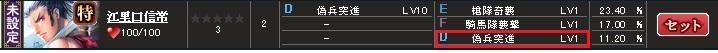 特 江里口テーブル2