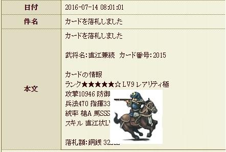 取引所 ☆5