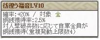 福音Lv10