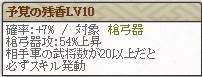 極 木村Lv10