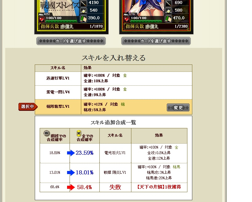 gousei789.jpg